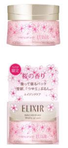 エリクシール シュペリエル スリーピングジェルパック WS(桜の香り)
