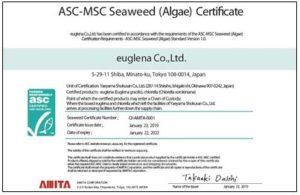 ASC-MSC海藻(藻類)認証 認証書
