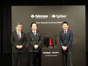 左から鞠谷祐雄士教授、津村佳宏社長、関山和秀取締役兼代表執行役