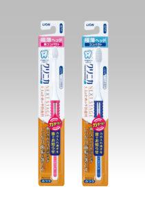 クリニカアドバンテージ NEXT STAGE 歯ブラシ