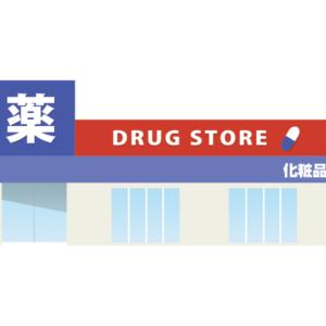 有力ドラッグストア6社の化粧品戦略 ― 百貨店に代わる高級ブランド取り扱いに名乗り